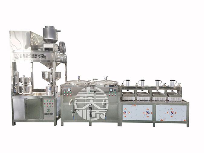 豆腐加工设备