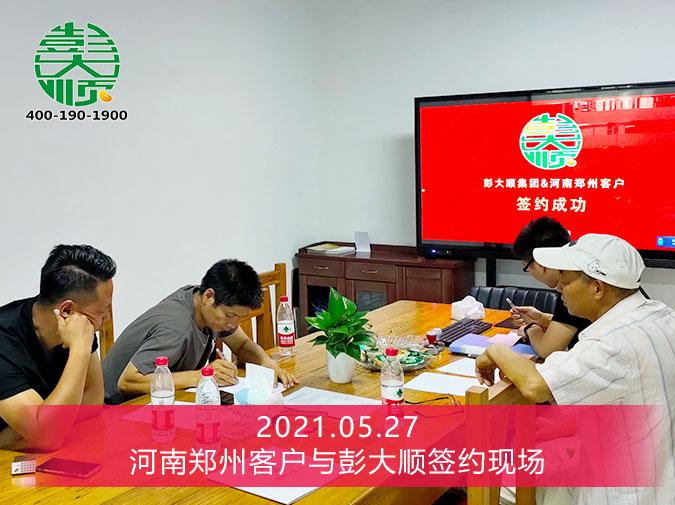 豆腐串生产线