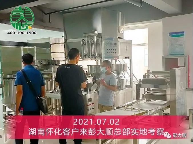 湖南怀化客户实地考察自动豆腐机器